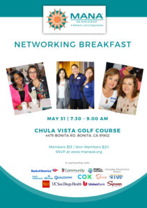 MANA de San Diego Networking Breakfast @ Chula Vista Golf Course